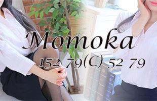 【静岡高級デリヘル】オフィスプラス静岡店 桃花