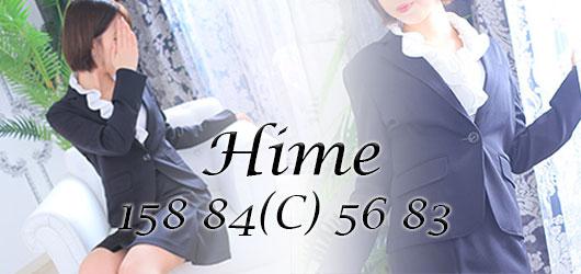 【静岡高級デリヘル】オフィスプラス静岡店 姫ちゃん♪